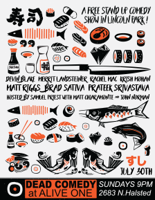 DC-Sushi1-july30